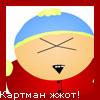 Фотография Kartman